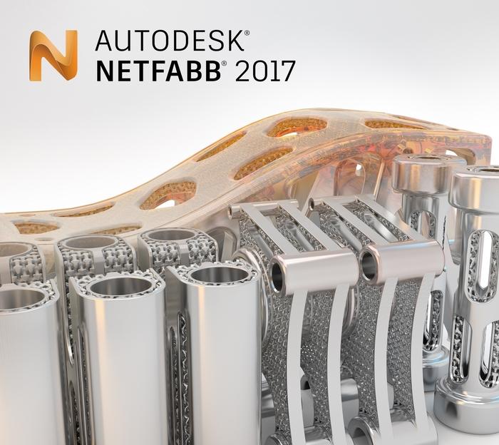 201707_newproduct_netfabb01.jpg