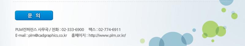 PLM2011-8.jpg
