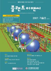 2007fall[0].jpg